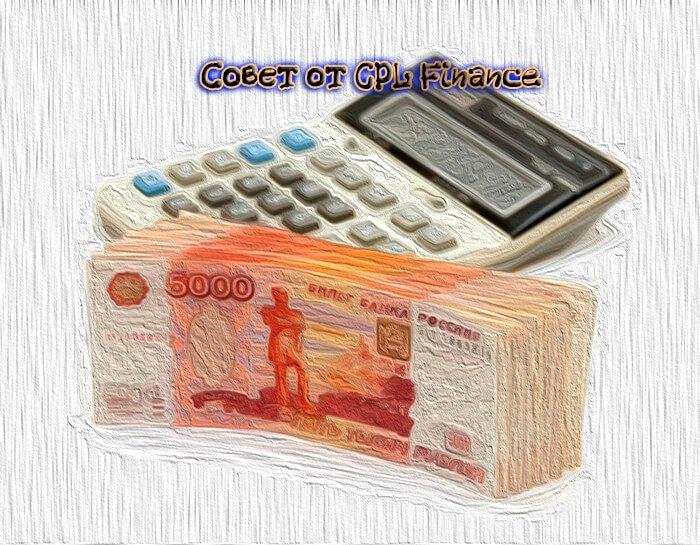 В каком банке самый маленький процент по кредиту