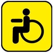 Кредит инвалиду