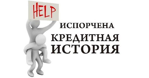 реквизиты волго-вятский банк сбербанка россии г нижний новгород