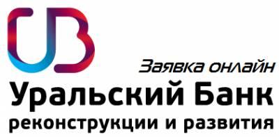 Страховой полис от УБРиР