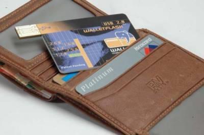Изображение - Оформление кредитной карты через интернет s93495068
