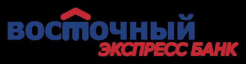 Восточный экспресс банк подать заявку на кредит онлайн