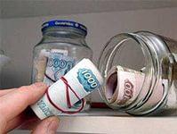 Как не потерять сбережения