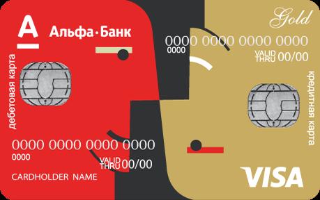 Кредитная карта Близнецы