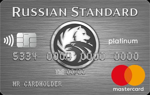 кредитная карта втб снятие наличных процент 2018