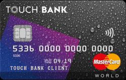Кредитная карта Дебетовая и кредитная