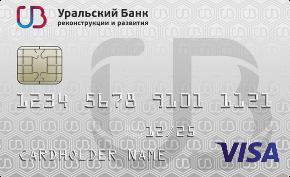 Кредитная карта 120 дней