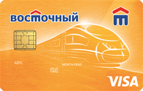восточный банк красноярск онлайн заявка