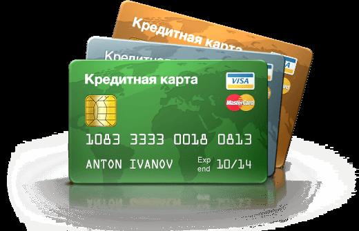 кредитная карта за 10 15 минут