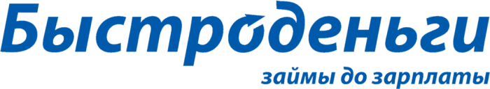 банки иркутска заявка на кредит
