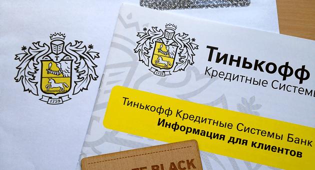 информация о банке тинькофф