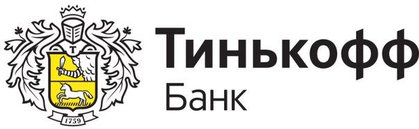 ипотека тинькофф информация