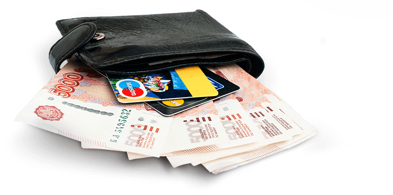 где оформить заем 15000 рублей