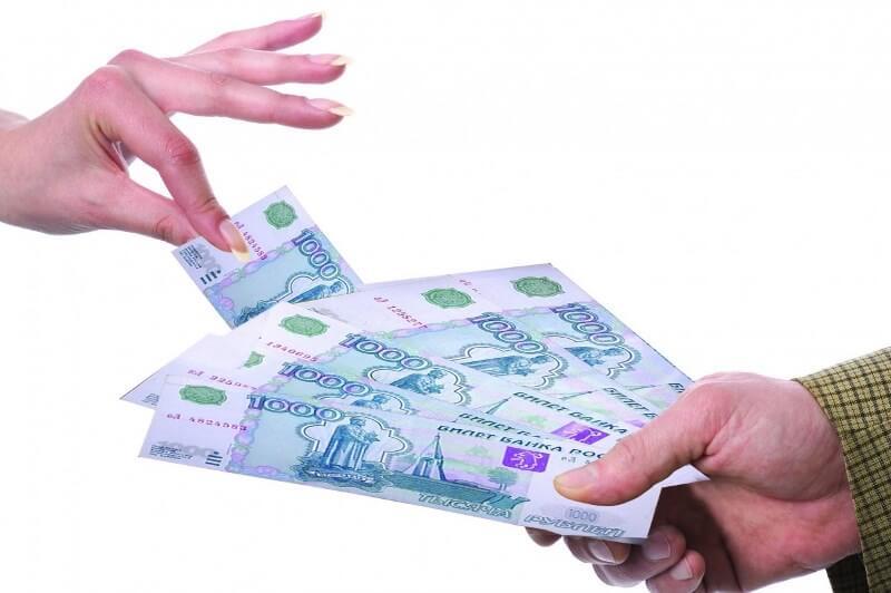 займы онлайн до 30000 рублей