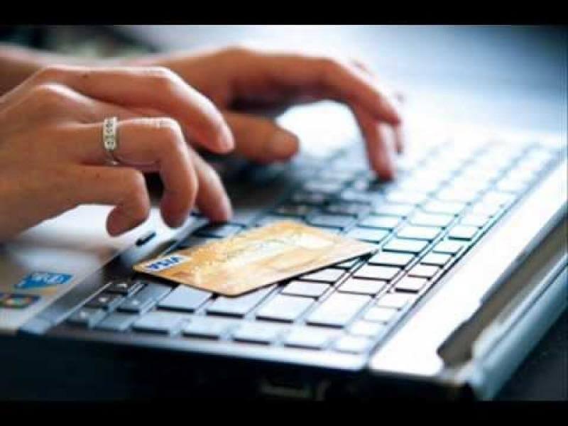 онлайн заявка на займ 15000 рублей