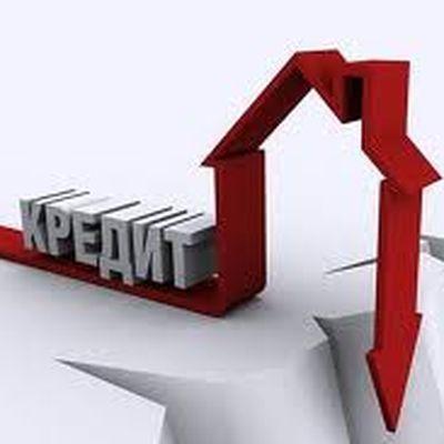 стоит ли оформлять кредит в 2016 году