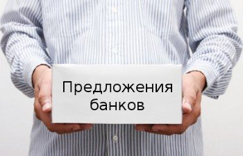 кредиты под развитие бизнеса онлайн