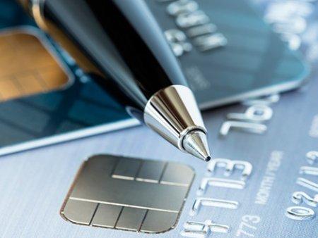 заявка на кредит в росэнергобанк