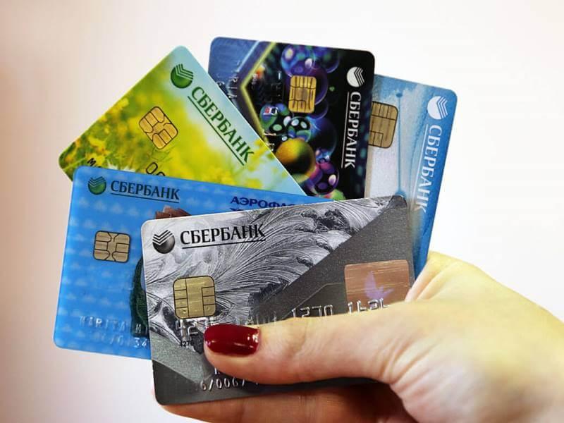Где можно получить займ на карту при нулевом балансе – онлайн заявка в ТОП-10 МФО.