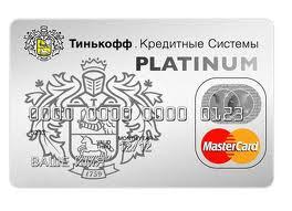 погашение кредита кредитной картой