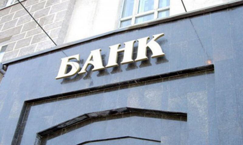 рассчитать кредит 300000 рублей на 3 года под 9.9 где взять деньги в займ