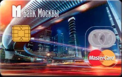 в каком банке лучше оформить кредитную карту