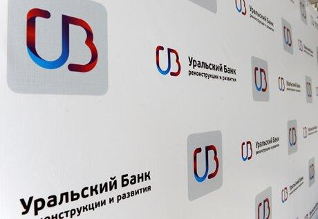 СПРАВКИ ПО ФОРМЕ БАНКА - Московская юридическая компания