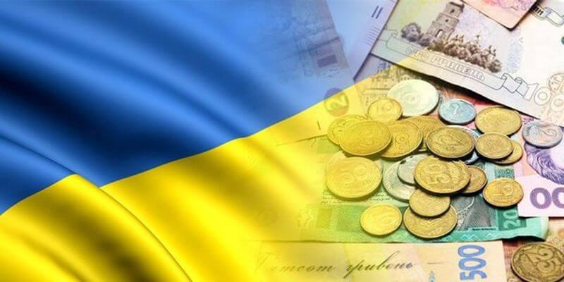 Кредит в украине онлайн заявка улан удэ кредит получить