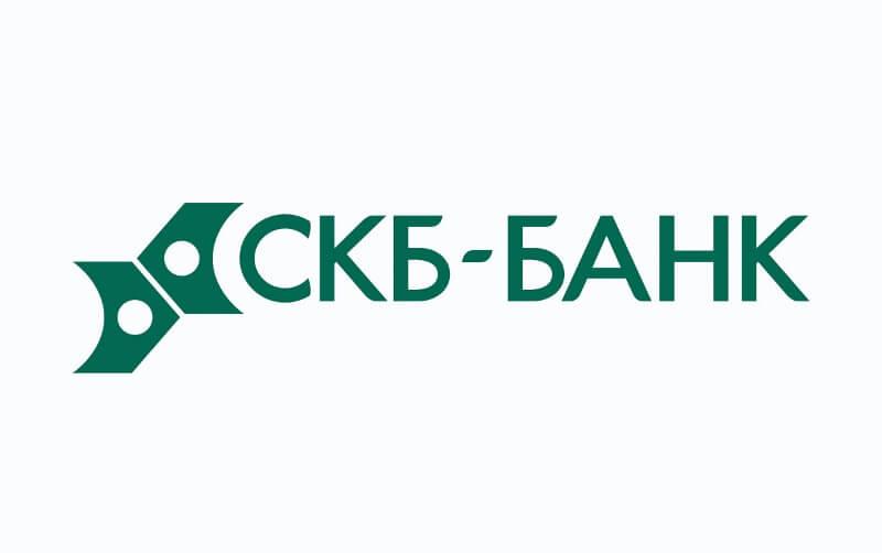 ипотека от СКБ Банка
