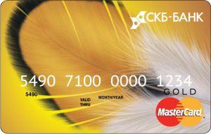 условия по кредитным картам скб банка