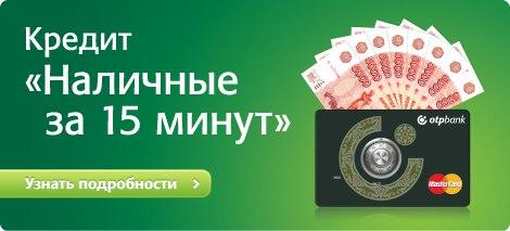 Как оплатить кредит в сбербанке онлайн