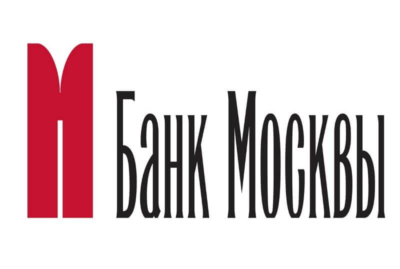 Получить кредит в банке москвы кредит карту онлайн без кредитной истории