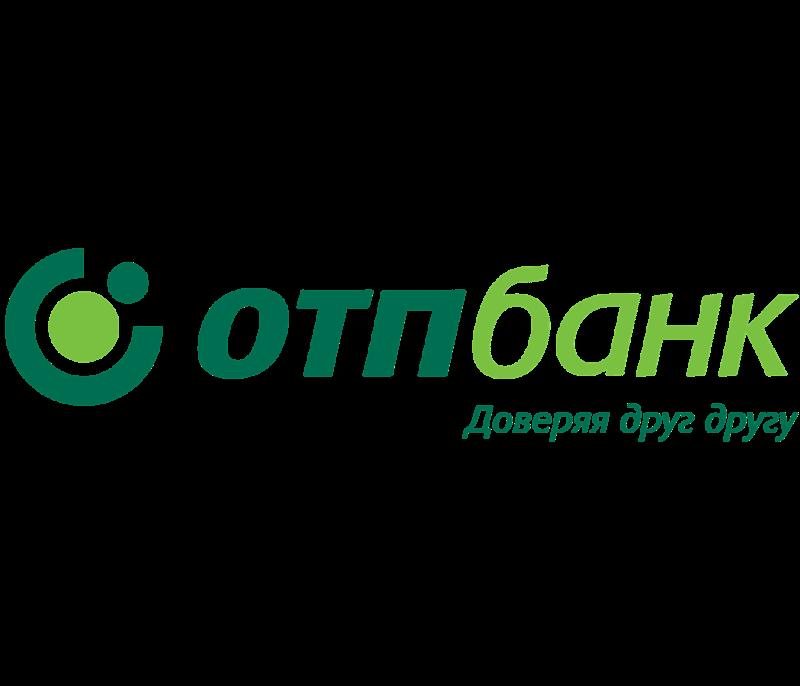 Занять деньги под проценты в москве