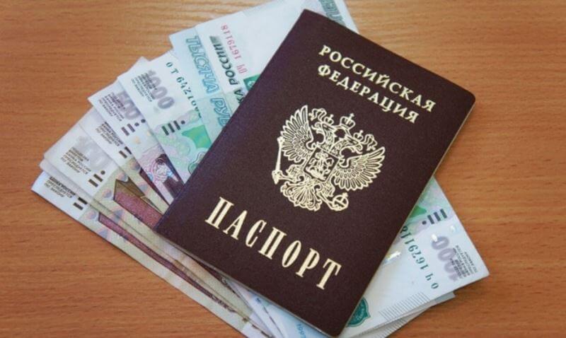 Ао кредит европа банк официальный сайт москва адреса