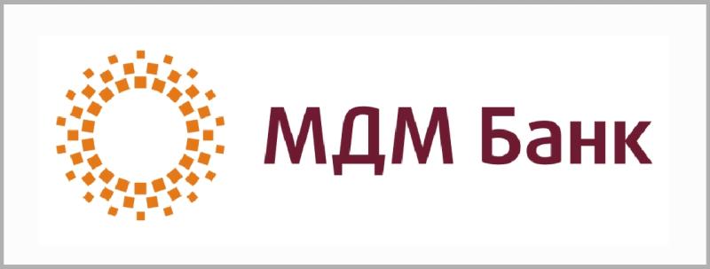 онлайн заявка на кредит в МДМ банк