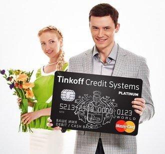Кредитная карта Тинькофф онлайн заявка