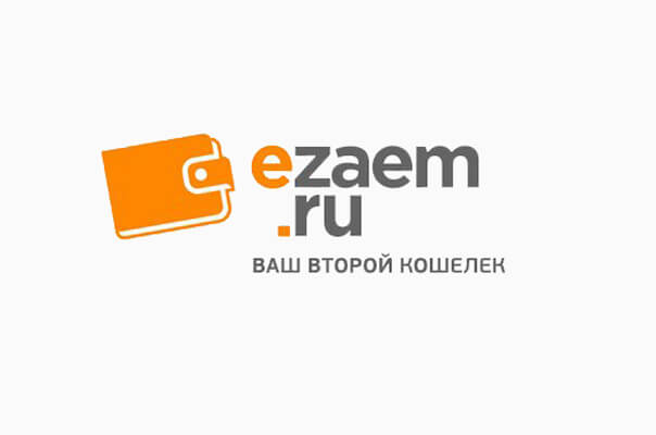 акция езаем до конца 2015 года