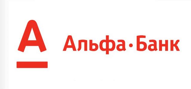 о банке альфа банк