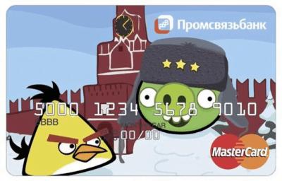 angry карта промсвязьбанка