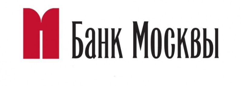 потребительские кредиты Банка Москвы