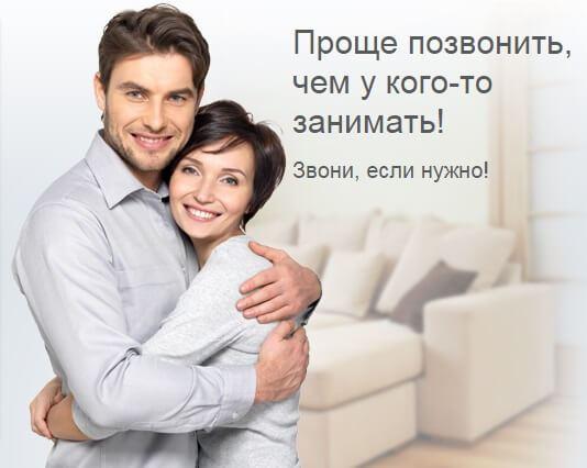 домашние деньги онлайн заявка на кредит