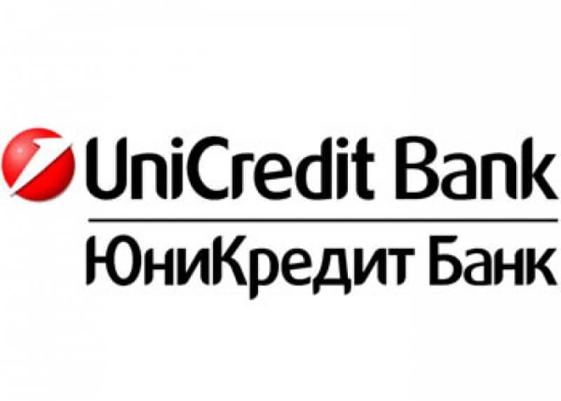 ипотека от юникредит банка