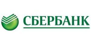онлайн заявка на ипотеку от сбербанка