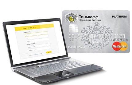 кредит наличными россельхозбанк онлайн заявка