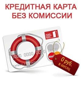 информация о банке хоум кредит