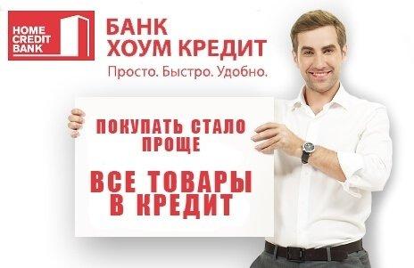 как подать заявку на рефинансирование ипотеки в сбербанк онлайн заявка