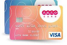 кредитные карты лето банка