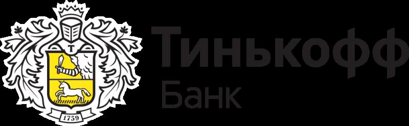 оформить ипотеку в банке Тинькофф онлайн