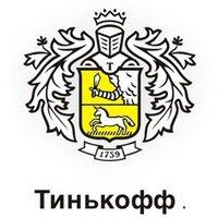кредитные продукты банка Тинькофф