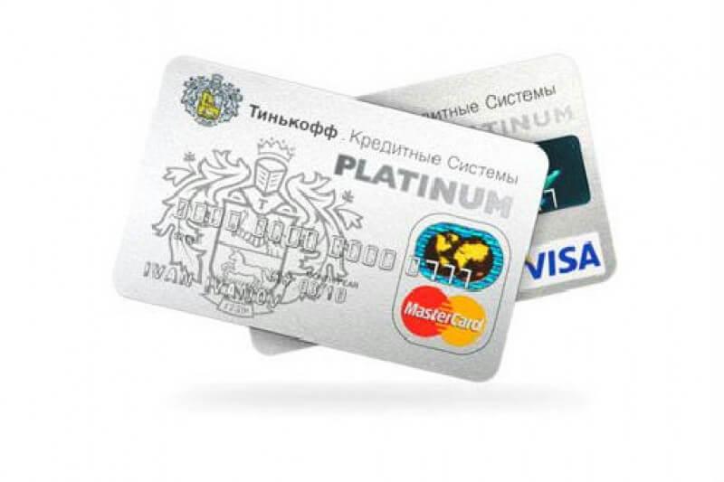 Обзор кредитной карты Тинькофф Platinum